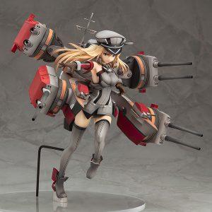 Bismarck(ビスマルク) 改