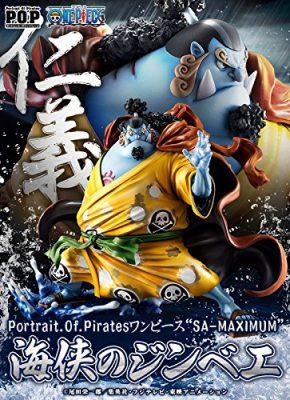 """Portrait.Of.Piratesワンピース""""SA-MAXIMUM"""" 海侠のジンベエ"""