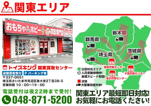 さいたま市 東大宮店